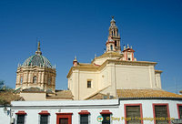 The beautiful Baroque dome is the main feature of San Pedro Carmona