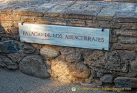 Palacio de los Abencerrajes:  Only the foundation remains of this palace